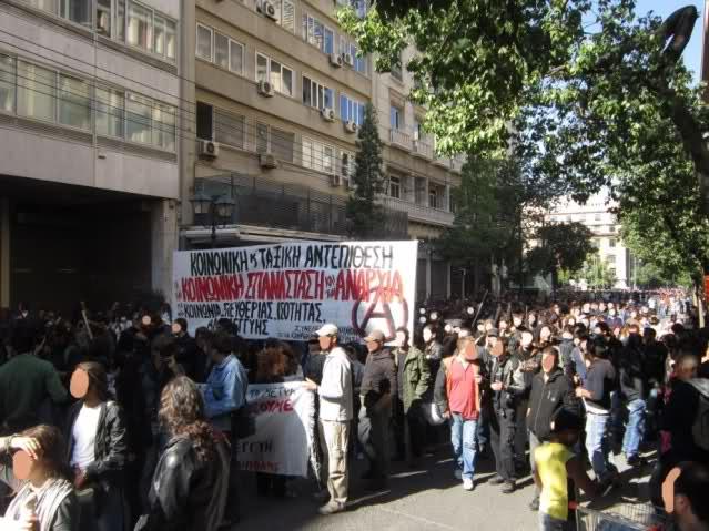 [Grecia] Informe de la ESE (Union Sindicalista Libertaria) sobre lo ocurrido en la ciudad de Ioanina